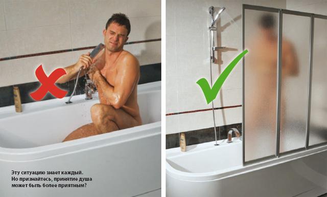 sprchování bez zástěny